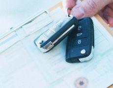 利用規約 -保険・補償-